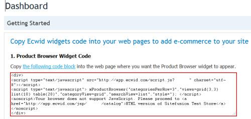 ecwidcode.jpg