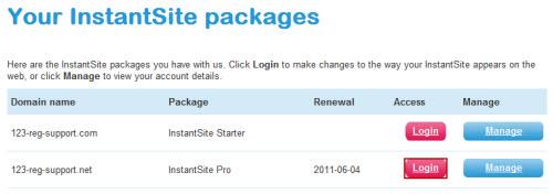 Login_to_relevant_package.jpg